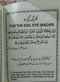 Dua for Evil Eye - (Nazar ki dua) Islamic Phrases, Islamic Messages, Islamic Qoutes, Islamic Teachings, Islamic Dua, Prayer Verses, Quran Verses, Muslim Quotes, Religious Quotes