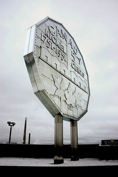 The Big Canadian Nickel: Sudbury, Ontario, just a short drive from the island