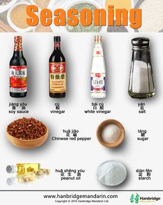 Chinese vocabulary of seasoning, 白醋比陈醋更酸。bái cù bǐ chén cù ɡènɡ suān 。