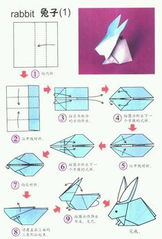 origami hase anleitung osterdeko ideen The Effective Pictures We Offer You About DIY origami bunny A Origami 3d, Origami Design, Dragon Origami, Origami Guide, Bunny Origami, Origami Simple, Origami Star Box, Origami Folding, Paper Crafts Origami