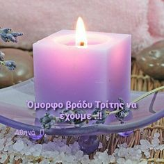 Good Morning Good Night, Pillar Candles, Wonders Of The World, Cool Photos, Colours, Pictures, Beautiful, Tuesday, Wallpapers