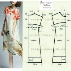Japanese Sewing Patterns, Dress Sewing Patterns, Clothing Patterns, Embroidery Materials, Hand Embroidery Patterns, Embroidery Thread, Embroidery Designs, Jacobean Embroidery, Embroidery Tattoo