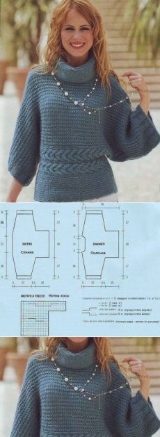 Make longer into a dress? Vogue Knitting, Pull Crochet, Crochet Top, Knitted Cape, Pullover, Love Sewing, Crochet For Kids, Pulls, Knitwear