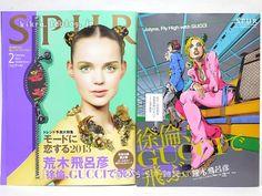 SPUR (シュプール) 2013年 02月号 《付録》 荒木飛呂彦「徐倫、GUCCIで飛ぶ」 - ブランドアイテム付録の詳細画像