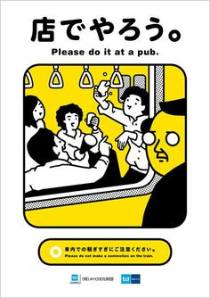 Tokyo Metro ( 東京 メトロ) Manners Posters. November 2008. [2008年11月]