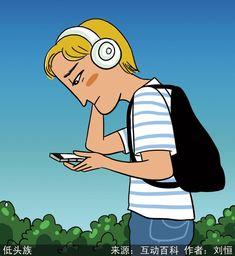 低頭族 - - Yahoo Image Search Results Yahoo Images, Bart Simpson, Image Search, Fictional Characters