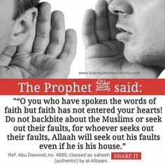 Don't backbite n seek others faults Prophet Muhammad Quotes, Imam Ali Quotes, Hadith Quotes, Allah Quotes, Muslim Quotes, Religious Quotes, Islam Hadith, Allah Islam, Islam Quran