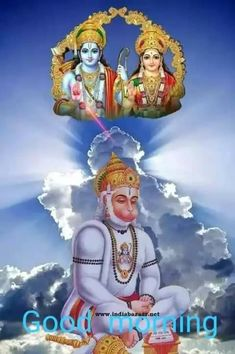 Peace Of Mind Quotes, Life Quotes, Hanuman Photos, Ram Hanuman, Lord Shiva Painting, Radha Krishna Wallpaper, Lord Krishna Images, Good Morning Photos, Happy Saturday