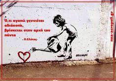 Banksy art :] More art art graffiti art quotes Banksy Graffiti, Arte Banksy, Wie Zeichnet Man Graffiti, Love Graffiti, Street Art Banksy, Graffiti Drawing, Bansky, Graffiti Quotes, Banksy Artwork