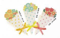 Wenskaart - Message Bouquet Yellow - Papiermier