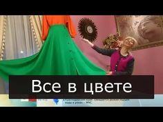 Красное платье отОльги Никишичевой. 20.06.2017 - YouTube