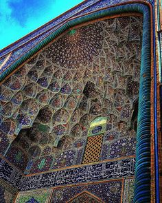 The country of Iran is home to one of the world's oldest continuous civilizations. Located in the Middle East, the proud culture of people living there once occupied a larger area than its current borders would lead you to believe. Known as Greater Iran,