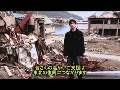 From my Nikkei View blog: As the anniversary of the Great East Japan Earthquake nears, the Japanese government has sent emissaries around the world to thank communities for their heartfelt support. Plus, I write about a terrific documentary that opens next week about the post-disaster recovery efforts.