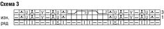 Джемпер с «косами» и округлой горловиной - схема вязания спицами. Вяжем Джемперы на Verena.ru