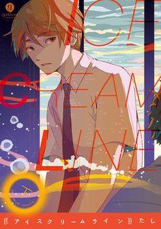 Japanese Yaoi / BL: 『アイスクリームライン』 Manga Covers, Comic Covers, Anime Chibi, Manga Anime, Book Design, Cover Design, Thing 1, Shounen Ai, Drawing Reference