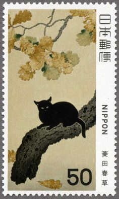 sumi-no-neko: 菱田 春草, Hishida Shunsō - Black Cat, Japanese Postage Stamp, Japanese Stamp, Japanese Cat, Japanese Culture, Vintage Japanese, Illustrations, Illustration Art, Black Cat Art, Black Cats, White Kittens