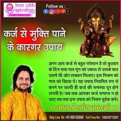 Mantra For Good Health, Good Health Tips, Good Morning Flowers Quotes, Bal Hanuman, Tips For Happy Life, Astrology Hindi, Guru Granth Sahib Quotes, Instagram Popular, Vedic Mantras