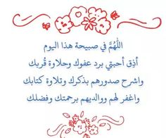 Mary ^____*'s My way to Jannah  images from the web