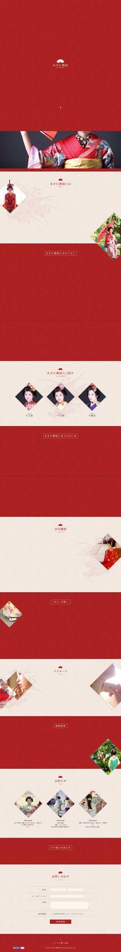 Unique Web Design, Akitamaiko #WebDesign #Design