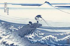 Hokusai: Woodblock Prints is an exhibition of artwork including ukiyo-e prints, ehon and shunga. Japanese Artwork, Japanese Painting, Japanese Prints, Grassi Museum, Monte Fuji, Japanese Colors, Art Asiatique, Katsushika Hokusai, Art Japonais