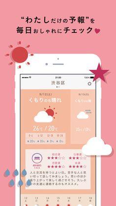 わたし予報 - 女の子のお天気アプリ by LITTLE LIGHT, INC.
