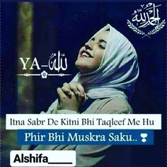 Allah plzzzzzzzz A. Muslim Love Quotes, Quran Quotes Love, Ali Quotes, Islamic Love Quotes, Islamic Inspirational Quotes, Girly Quotes, Funny Quotes, Qoutes, Hindi Quotes