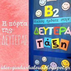 Ιδέες για δασκάλους:Η πόρτα της Δευτέρας! Classroom Door, Classroom Organization, School Decorations, Education, Places, Classroom Setup, Onderwijs, Classroom Decor, Learning
