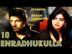 10 Enradhukulla Movie trailer 2015 | Chiyaan Vikram https://www.youtube.com/watch?v=QfPL1i-dUuI