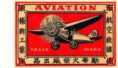 レトロラベル缶マッチー飛行機シリーズ