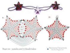 Бисероплетение для начинающих: Кулон морская звезда.