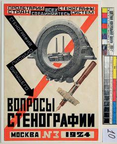 Magazine cover design for Questions of Stenography - Lyubov Popova