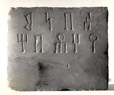 ancientpeoples: Alabaster lower portion of stela with 2 lines of South Arabian inscription carved near top, translated as Abnum (of clan) Yuhasbin. Century AD South Arabian Found/Made in Yemen (Source: The British Museum) Ancient Near East, Ancient Art, Eye Of Horus, British Museum, Runes, Sculpture Art, Symbols, Lettering, Writing