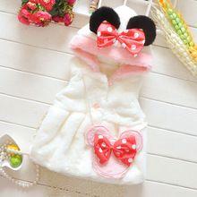 2015 nova chegada do bebê de veludo colete de rosa casaco outerwear bonito casacos de outono inverno atacado GC084 baby girl vest(China (Mainland))