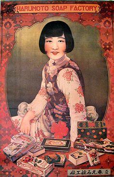 illustration :  publicité japonaise 1930s, style chinois, femme