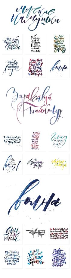 Brush сalligraphy & Lettering on Behance
