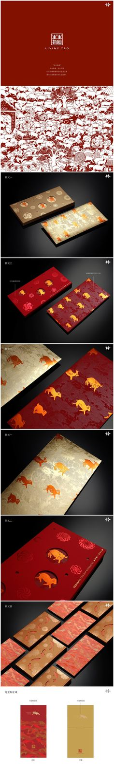 靳刘高文化礼品——生生有道羊年利是封 Ci Design, Pattern Design, Graphic Design, Brand Packaging, Packaging Design, Branding Design, Envelope Design, Red Envelope, Red Packet
