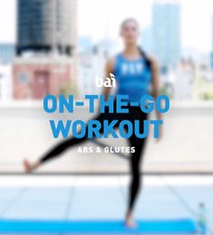 Try this quick ab toning and glute burning workout fueled by Bai Antioxidant Water, premium water that's pH balanced and infused with antioxidants. Reto Fitness, Fitness Tips, Fitness Motivation, Health Fitness, Easy Fitness, Hiit, Easy Workouts, At Home Workouts, Video Sport
