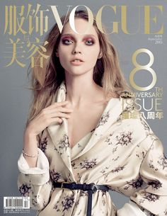 Sasha Pivovarova, Liu Wen, Doutzen Kroes and More Cover Vogue Chinas 8th Anniversary Issue