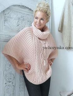 Warm poncho with knitting needles from the neck of the master class. Poncho with Arana and Pearl Eraser. Knitted Cape, Knitted Slippers, Knit Cowl, Knit Crochet, Poncho Knitting Patterns, Baby Knitting, Crochet Patterns, Knitting Ideas, Knitting Needles
