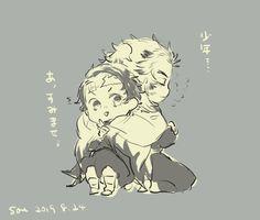 In This House We, Kawaii, Anime, Husband, Ship, Fictional Characters, Twitter, Kawaii Cute, Cartoon Movies