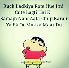 37 Ideas Funny Quotes About Life Laughter In Hindi Shinchan Quotes, Crazy Quotes, Life Quotes, Swag Quotes, Reality Quotes, Attitude Quotes, Relationship Quotes, Funny Qoutes, Funny Quotes About Life