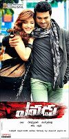 Mega Powerstar Ram Charan's Yevadu film audio launch on July 1st. Shruthi Hassan, Amy Jackson in Yevadu music launch special posters, Ram Charan Yevadu Latest Posters, Yevadu audio launch updates on zustcinema