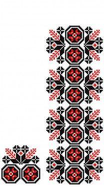 Ukraine, from Iryna Home Embroidery Machine, Embroidery Motifs, Cross Stitch Embroidery, Cross Stitch Patterns, Creative Embroidery, Beaded Cross Stitch, Stitch Design, Geometric Designs, Cross Stitching
