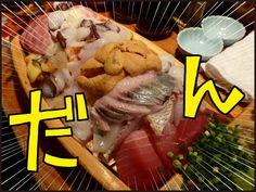 """札幌の繁華街・すすきの駅からスグの場所にある大漁居酒屋「てっちゃん」の看板メニューは""""超北海道級""""の「舟盛り」です。マスターのてっちゃんが、中央卸売市場で仕入れたその日一番のネタを、どーんと豪快に積んでいます。ウニ、マグロ、ホタテなどをお腹いっぱい食べたい人にはピッタリ!繁華街から近いので観光で訪れた人もアクセスしやすいお店です。(札幌のグルメ・居酒屋)"""
