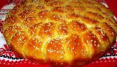 Ψωμί κουλούρα Hot Dog Buns, Hot Dogs, Bread, Recipes, Food, Brot, Recipies, Essen, Baking