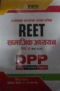 Book for REET (Paper-II) DPP (Daily Practice Papers) Social Study By Vidya Prakashan Mandir @ #Mybookistaan http://mybookistaan.com/books/competition-guides/rpsc-exam/reet
