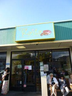 カフェ カイラ 旅行写真・画像 - トリップアドバイザー