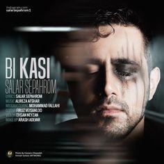 دانلود آهنگ جدید سالار سپهرم به نام بي كسي Download New Music Salar Sepahrom Called Bi Kasi  https://behmusic.com/51478/%d8%af%d8%a7%d9%86%d9%84%d9%88%d8%af-%d8%a2%d9%87%d9%86%da%af-%d8%b3%d8%a7%d9%84%d8%a7%d8%b1-%d8%b3%d9%be%d9%87%d8%b1%d9%85-%d8%a8%d9%8a-%d9%83%d8%b3%d9%8a/