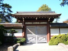 Torii Gate  Japanese Tea Garden SF