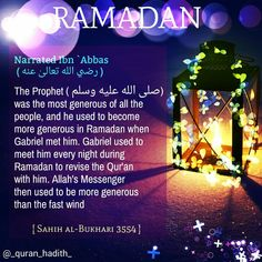 #_quran_hadith_ #ramadan#month#Islam#virtue#hadith
